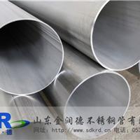 山东不锈钢工业焊管 不锈钢焊管价格