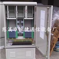 供应432芯三网合一光缆交接箱