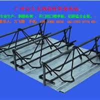广西钢筋桁架楼承板、广东楼承板