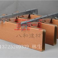 金属U型铝方通/铝方通U槽挂片格栅天花