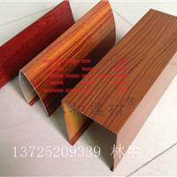广东U型铝方通,V型铝方通,木纹铝方通厂家