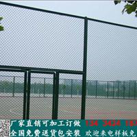湖南长沙篮球场围网_岳阳网球场围网厂施工