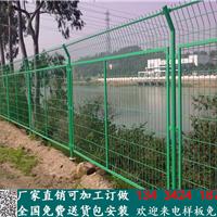 揭阳高速路防护栏|河源铁路护栏网厂家现货