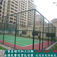 河源学校运动场护栏网|揭阳篮球场围网厂