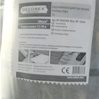 防水透气膜-菏泽防水透气膜