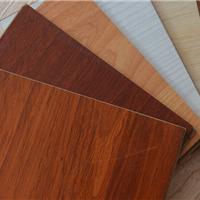 供应强化复合地板 工程板 复合板 木地板