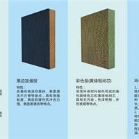 供应上海降温水帘价格 车间降温水帘墙