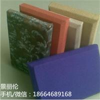 广西贺州市检查院墙面防撞软包软板建材