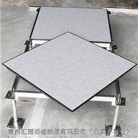 厂价汇丽全钢通风防静电地板