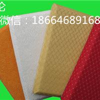 富川瑶族自治县检查院墙面防撞软包软板建材