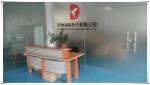 广州动钛电子有限公司