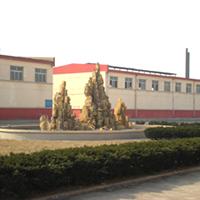 淄博环拓化工有限公司