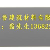 供应广东省丶广西省福建省铝镁锰金属屋面板
