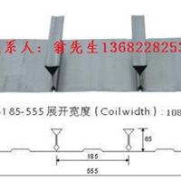 供应广东省丶广西省海南省闭口65-555楼承板