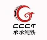 上海承承实业有限公司