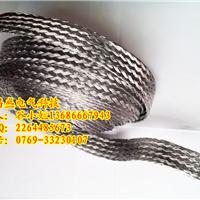 供应铜包铝法兰跨接线,铝编织带价格
