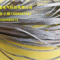 供应优质不锈钢编织线,不锈钢编织带厂家