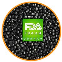 供应供水管材黑色母FDA黑色母粒