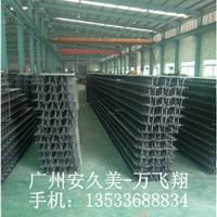供应贵阳钢筋桁架楼承板/铝镁锰屋面板