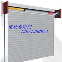 北京新宇自动门窗厂