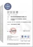 认证证书3
