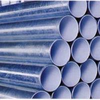 供应新华粤钢塑管材及管件