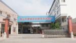 佛山市禅城区华钢龙(原新华龙)不锈钢厂