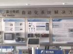 北京合力大观科技有限公司