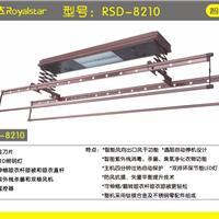 供应RSD-8210荣事达电动晾衣架
