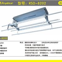 RSD-8202荣事达电动晾衣架招商加盟