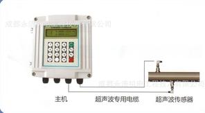 固定式超声波流量计/手持式超声波流量计