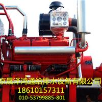 北京供应晟源柴油机消防泵组