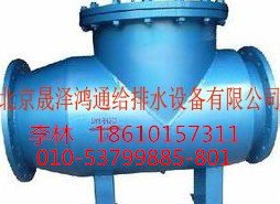 供应立式除污器