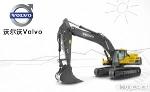 上海沃尔沃挖掘机配件有限公司