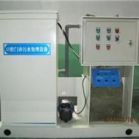 口腔门诊污水处理|牙科诊所废水处理设备