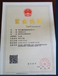 涿州市鑫杰隆盛商贸有限公司