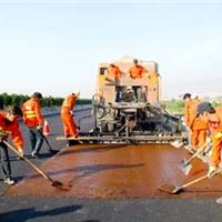 天津乳化沥青宝坻乳化沥青大港区乳化沥青