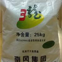 供应 南风 文曦 - 颜料专用沉淀硫酸钡