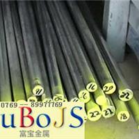 供应50Mn2化学成分50Mn2合金结构钢报价