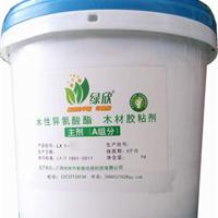 供应聚醋酸乙烯拼板胶
