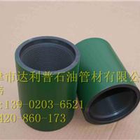 供应质优油管接箍N80-1.315/EU