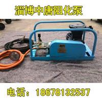 防灭火液压泵BZ-40/2.5,WJ-24矿用阻化泵