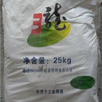 供应油漆专用沉淀硫酸钡