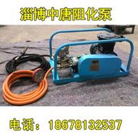 WJ-24-2阻化多用泵、BZ系列矿用阻化泵