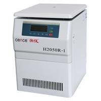 湘仪高速冷冻离心机H2050R-1厦门销售价格