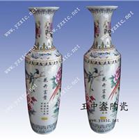 供应陶瓷花瓶 定制陶瓷花瓶 陶瓷花瓶价格