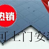 深圳沈飞厂家供应办公楼写字楼OA网络地板