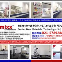 赫祯新材料科技(上海)有限公司