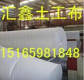DZHX供应养护草皮防护土工布路基养护土工布
