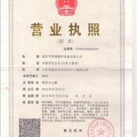 供应湖北供暖锅炉  河北沧州数控智能锅炉